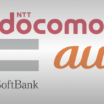 iPhone7が発売する前にまとめておこう!DoCoMo、au、SoftBankが提供する大容量プラン!!
