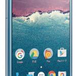 ワイモバイル「507SH」Android7.0にバージョンアップ可能に!!