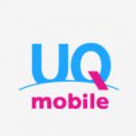 「UQmobile(UQモバイル)」iPhoneにてEメールテザリングも可能に!!