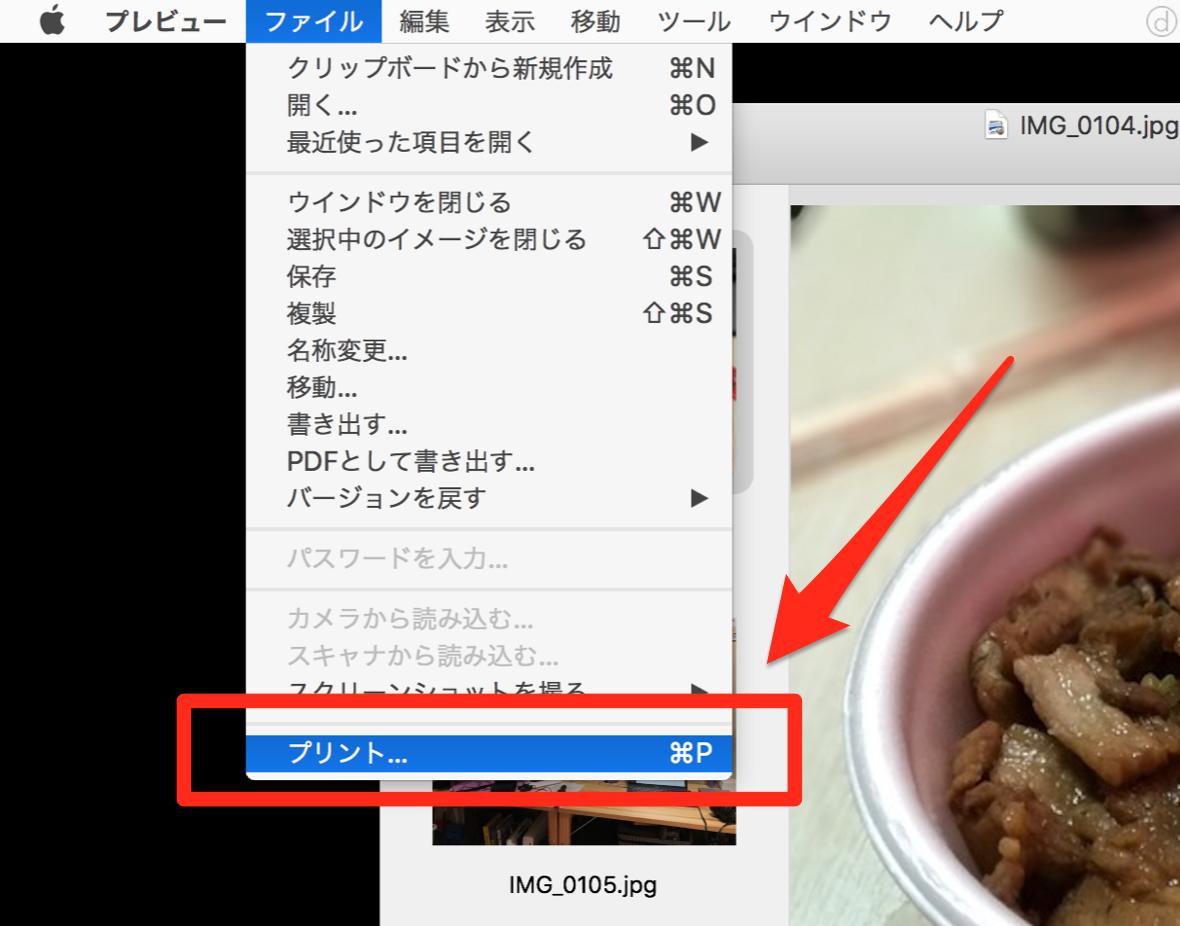 jpeg、PDF