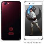 ソフトバンク!「STAR WARS mobile」12月2日に発売開始!!