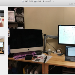 Mac!JPEG画像を複数枚をひとつのPDFにする方法!!