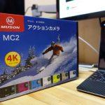 「MUSON」からアクションカメラ4K MC2がきたー!!