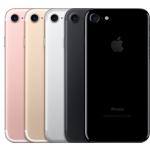 2017年のiPhoneは「iPhone7s」「iPhone7sPlus」になるかもだって!