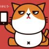 格安スマホならワイモバイルが今、熱い!ガラケーの下取り期間を延長!!3月31日まで!!