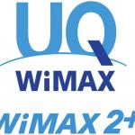 WiMAXの速度制限が緩和される!?3日10GB制限になるようだ!!