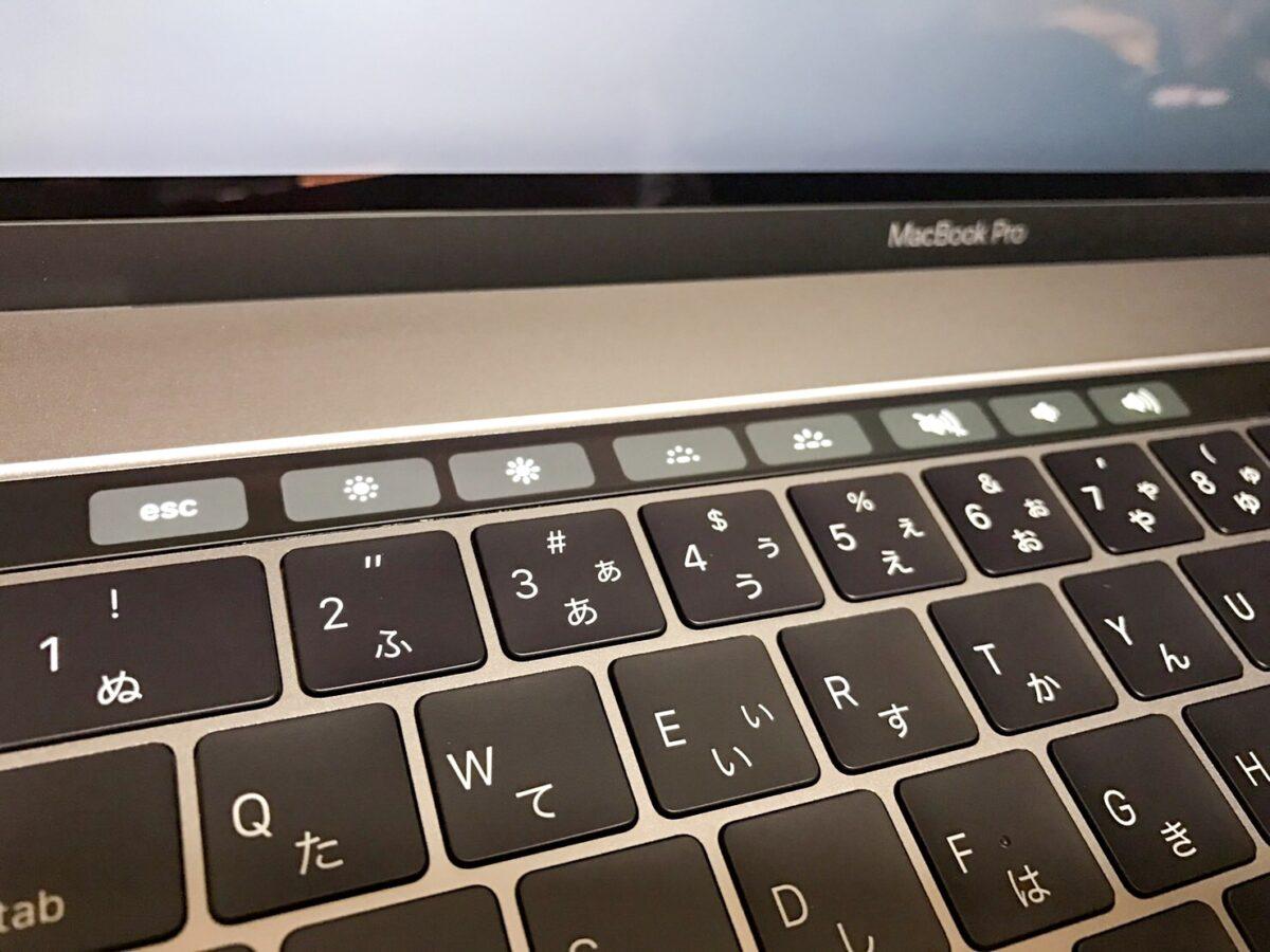 15インチ MacBook Pro