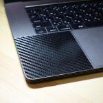 【レビュー】MacBook Pro15インチ(2016)にカッコイイ「スキンシール」を貼ったぞ!