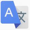 英語が苦手な僕にピッタリなアプリ「Google翻訳」!!