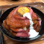 イオン発寒で「ローストビーフ 星」でローストビーフ丼を食べてきたぞ!!