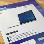 MacBook Pro15インチ(2016)用に液晶保護フィルムを購入!!貼るの難しすぎる・・・
