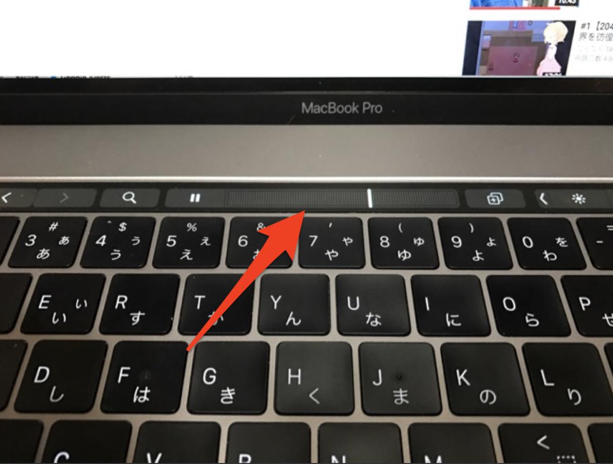 Touch BarはYouTubeをみるためにある