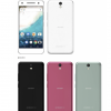 ワイモバイル!「Android One S1」が2月24日に発売予定!!