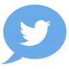「TwitterがSNSではない」ということに驚いた件!