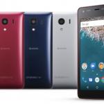 ワイモバイル!「Android One S2」が3月10日に発売予定!!