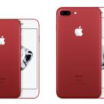 au,ドコモ,ソフトバンク!「iPhone 7/7Plus」の新色「(PRODUCT)RED」の取り扱いへ!さらに新型「iPad」も取り扱いに!!