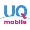 UQモバイル!「iPhone SE」発売開始!!〜月額料金を確認してみる〜