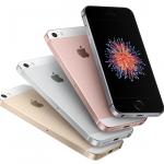 Apple!「iPhone SE」の容量を32GB/128GBに変更!!〜注文は3月25日から〜