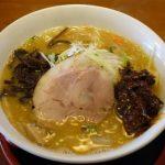 富良野のおすすめラーメン屋「富川製麺所」に行ってきたぞ!!