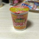 「カップヌードルクリーミートマトヌードル」を嫁さんが食べてみた!!