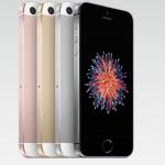 UQモバイル!「iPhone SE」128GBモデルを4月8日から取扱スタート!!