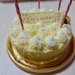 まさか!?部長から誕生日ケーキをもらったぞ!!