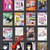 「Kindleアプリ」のたくさんある本をキレイに並べる方法!