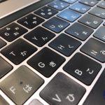 「MacBookPro 15インチ」のキーボードの汚れが気になる・・・