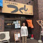 札幌豊平区にあるお食事処「つくし」!安価でボリュームもかなりすごいぞ!!