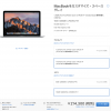 MacBook 12インチ(2017)やiPad Pro 10.5インチに心が揺れ動くが、本当に必要なのか!?