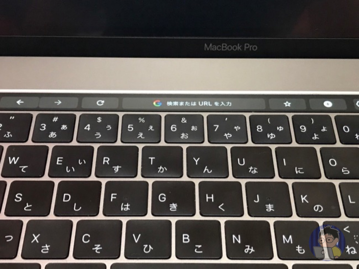 Google Chromeが「Touchbar」に対応