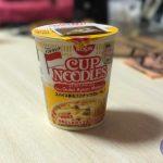 世界の人気カップヌードル!「スパイス香るココナッツカレー味」を食べてみたぞ!!