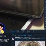 Twitter!「夜間モード」がデスクトップでも提供開始!!