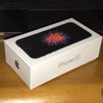 iPhoneはやはりユーザーによって好みってあるんだな〜と思ったこと!!