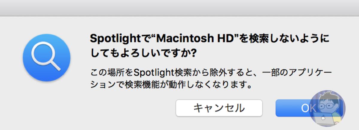 MacBook Pro!フリーズが頻繁に起こるときに試したい
