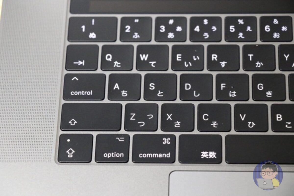 15インチ MacBook Pro(2016)が修理から返ってきた!修理期間が短くてビックリする!!