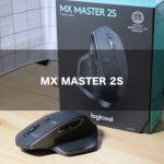 【レビュー】ロジクール!ハイエンドマウス「MX Master 2S」が間違いない!!