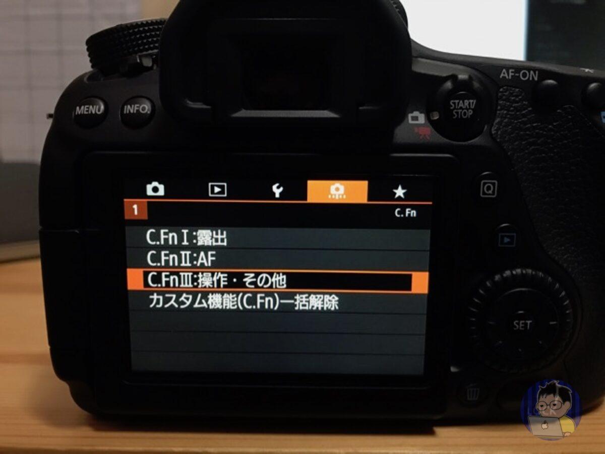 EOS 80D!操作ボタンを自分用にカスタマイズしちゃおう!!