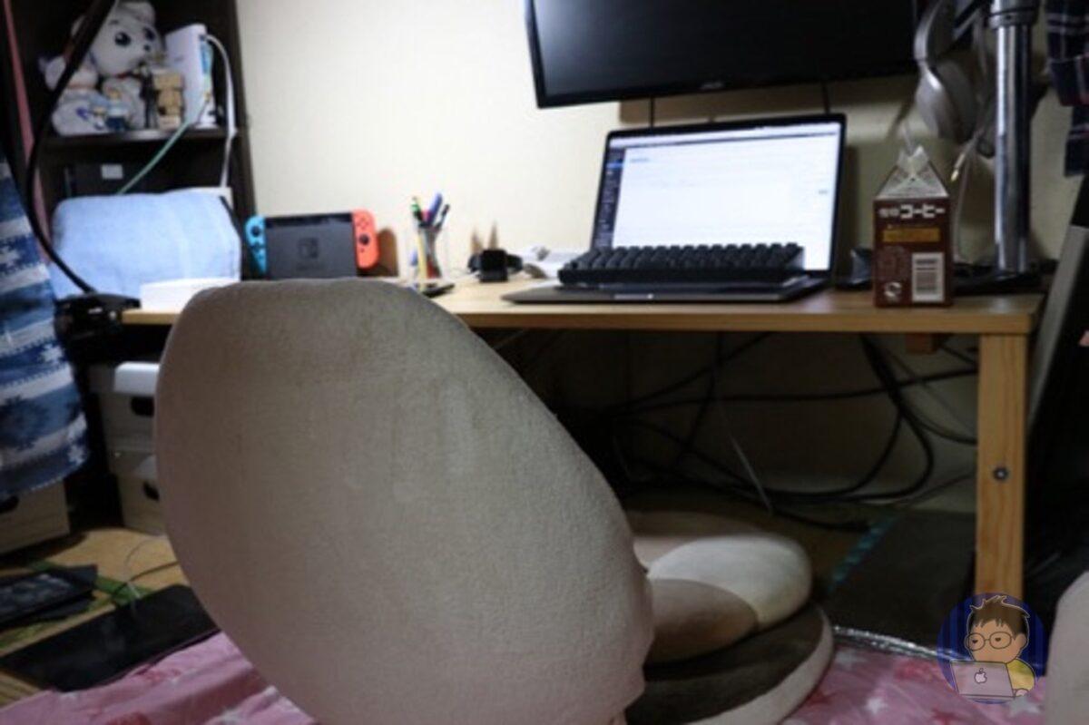 僕にとっての座椅子とは?〜座椅子で作業効率があがる!?〜