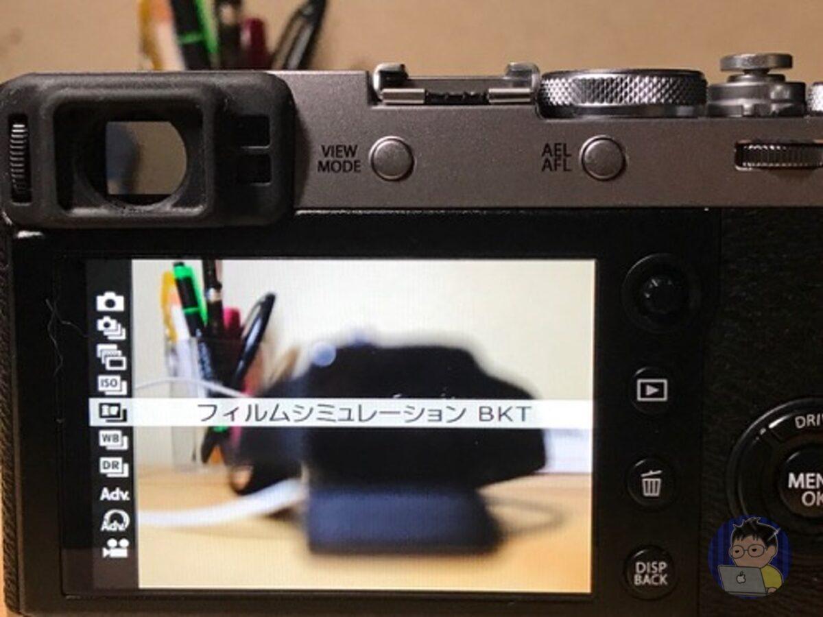 X100F!1回のシャッターで3種類のフィルムシュミレーション