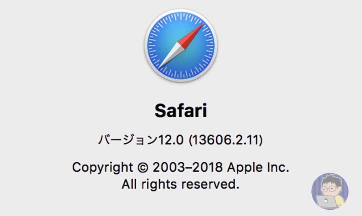 「Safari 12」になってから「タブ固定」のタブが非常に見やすくなった!