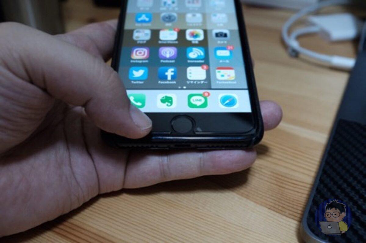 「iPhone XS/XS Max」が登場したが、iPhone 7 Plusを使い続けていこうと思った理由!