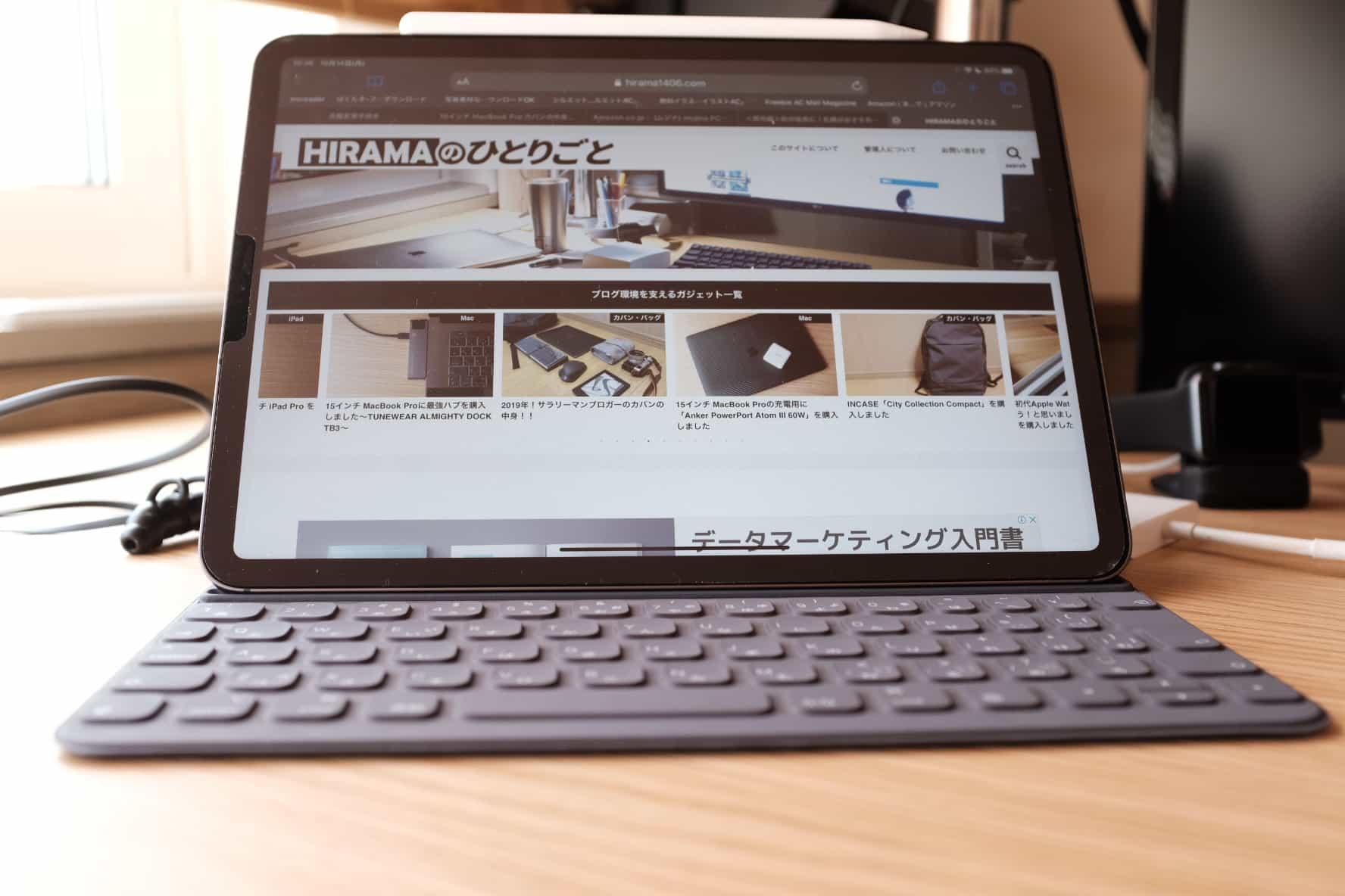 iPad Proをさらに快適に!キーボードショートカットでSafariを簡単操作!!