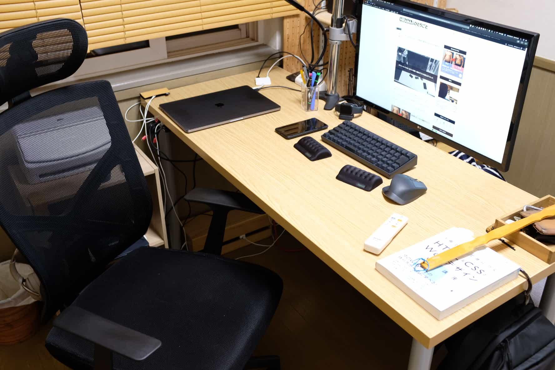 MacBookを外部ディスプレイと接続して使うときの配置