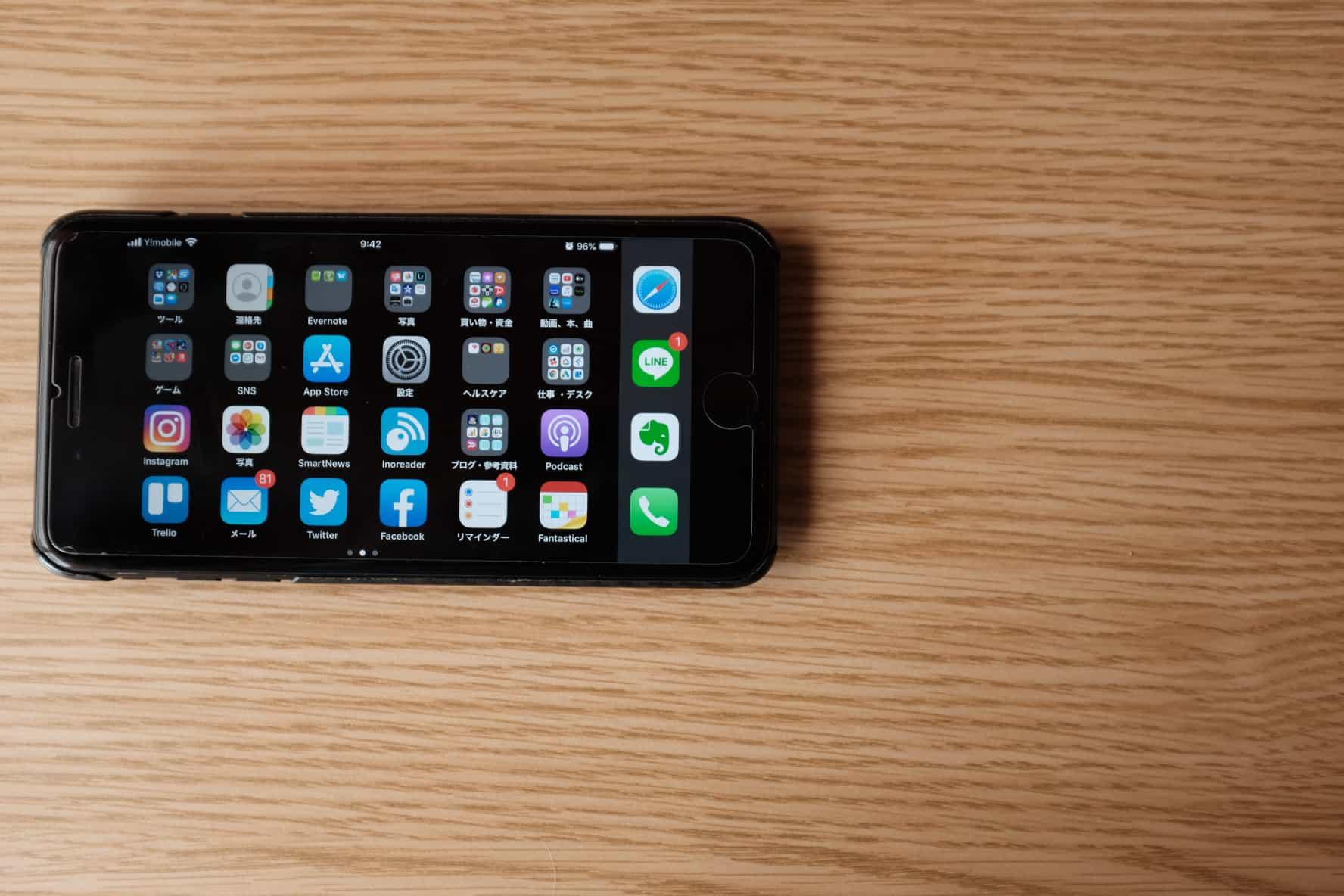 iPhoneのランドスケープモードって使いづらくなってない?