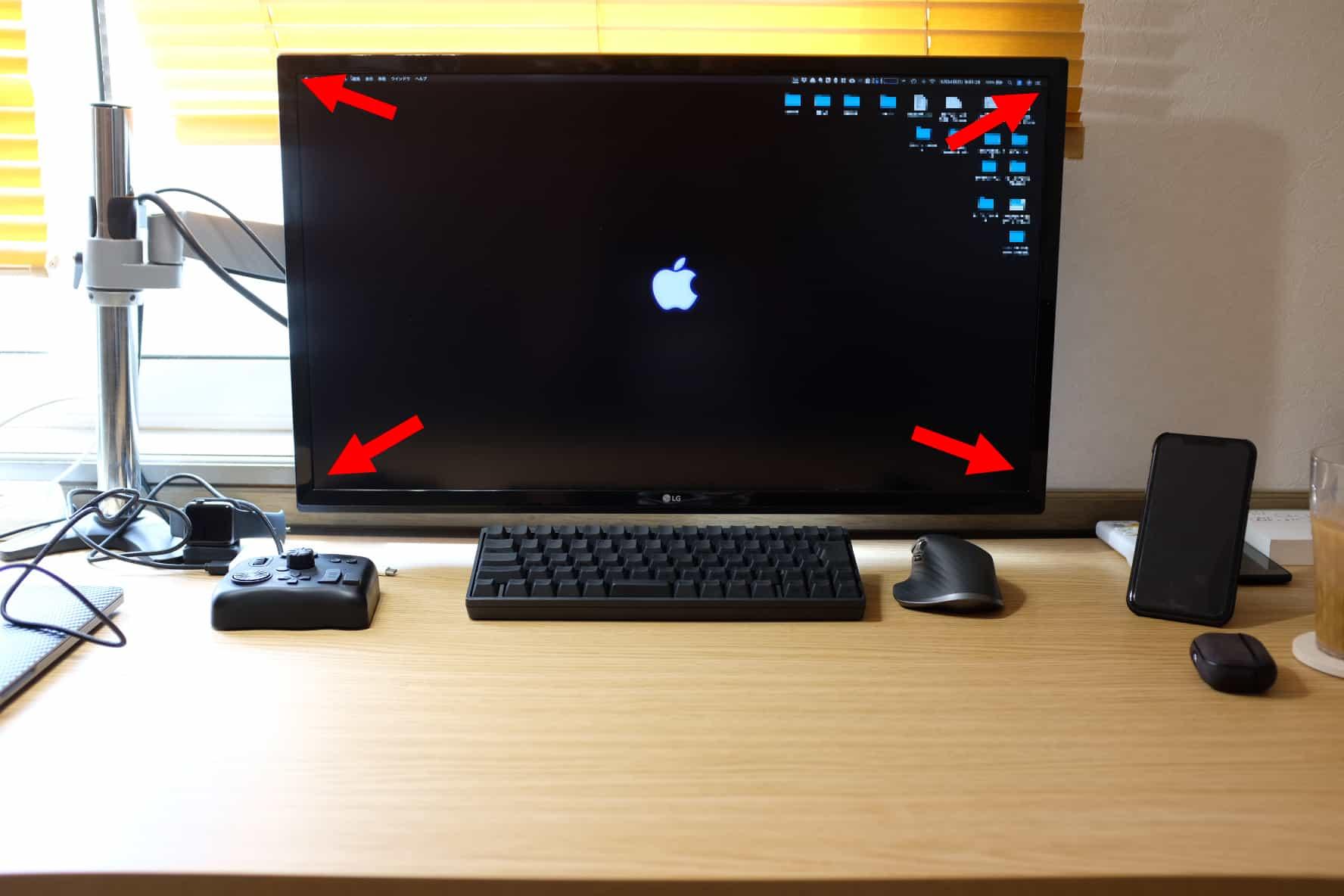 Macのホットコーナー