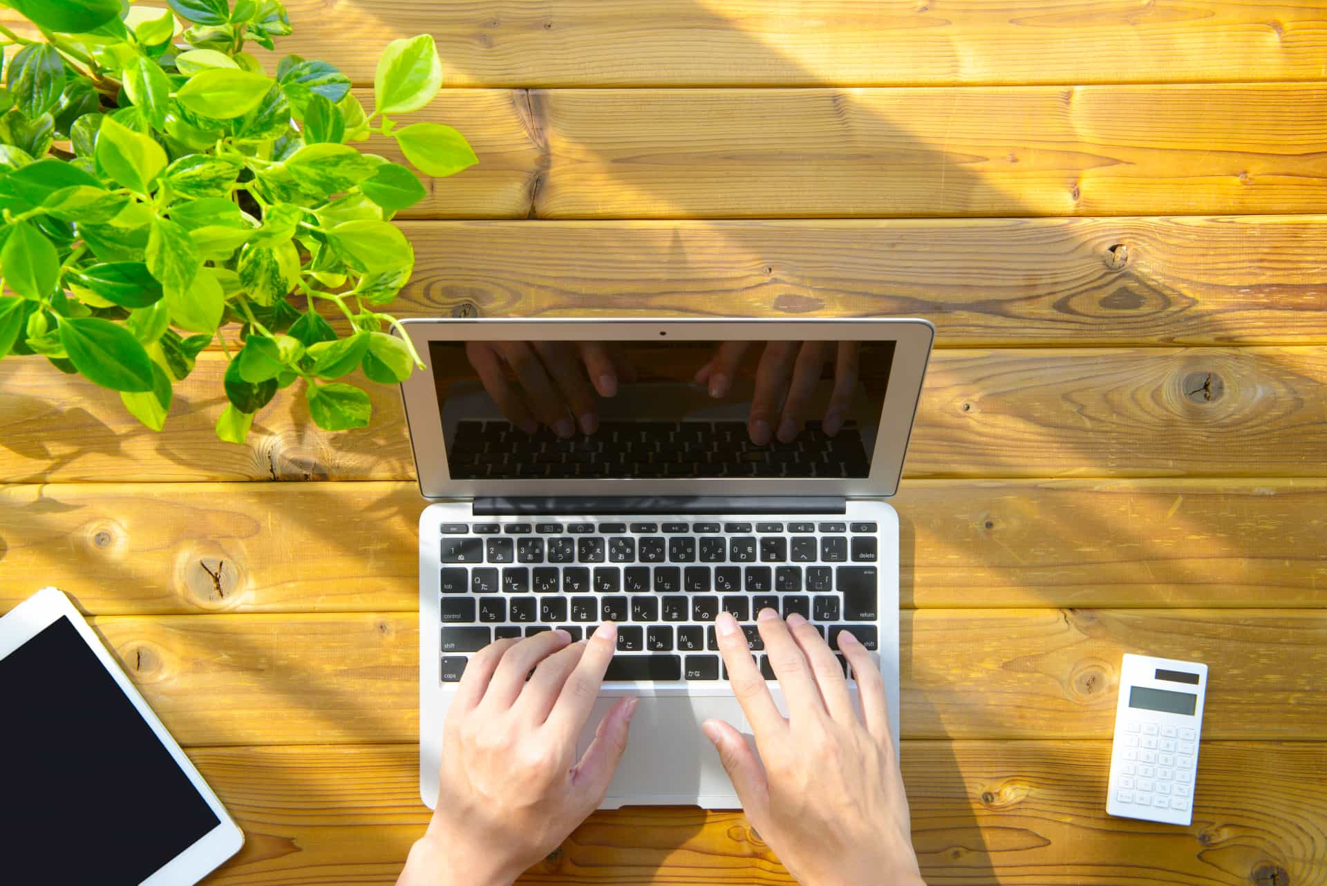 「ブログの書く時間がない!」って人にいいたい