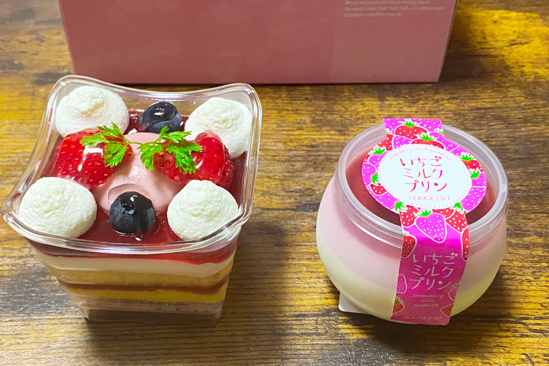 ケーキ.いちごケーキ