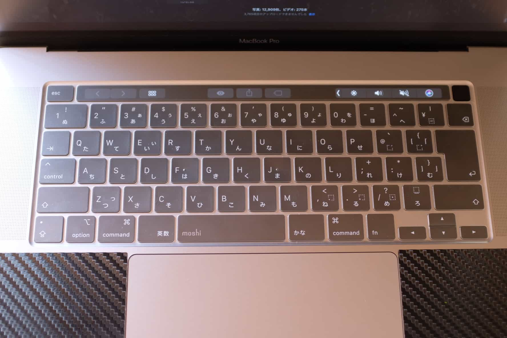 16インチ MacBook Pro用にキーボードカバー「moshi ClearGuard MB」