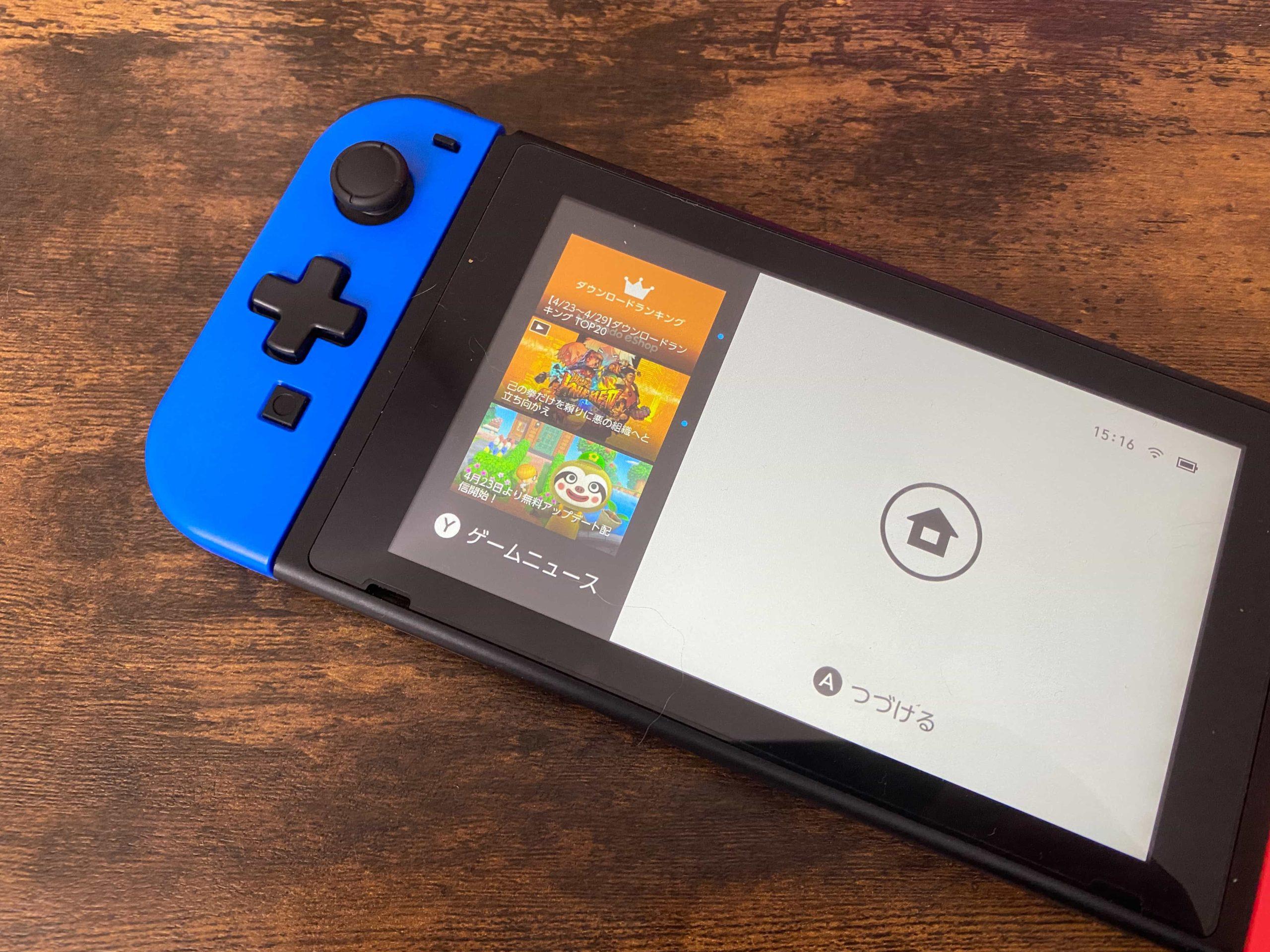 Nintendo Switch.十字コン